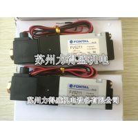 台湾FONTAL电磁阀-FONTAL气缸