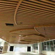 铝天花装修材料制造厂家专业酒店装修餐厅幕墙木纹型材铝方通