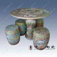 家具桌面定做 装修新房家具整套 陶瓷桌面