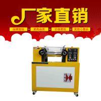 混炼机 塑料炼胶机 橡胶硅胶用开炼机 价格更优惠 直销