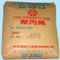 PP 1080 台塑宁波 耐热 高刚性 食品级 食品包装