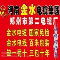 郑州二厂电线,郑州二厂电缆,金水牌BBTRZ柔性矿物质绝缘电缆