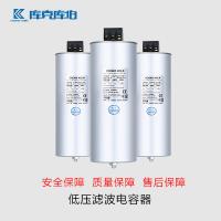 供应BSMJ0.48 25Kvar电力补偿电容器|电力电容器 库克库伯