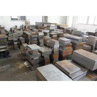 耐腐蚀MAS1C模具钢板材 MAS1C模具钢圆钢
