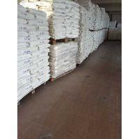 供应东莞市新玛特微细滑石粉5000目超细滑石粉(TP/9500)