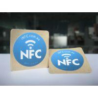 深圳智芯NTAG213电子标签 NFC标签制作 电子货架
