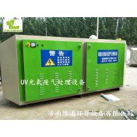 厂家批发UV光氧催化设备 空气废气净化设备 各种废气治理工程