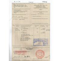 中国-韩国产地证 中国-台湾产地证 等各类优惠产地证