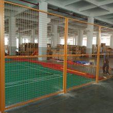 深圳工厂仓储隔离网 东莞物流仓库围栏网 中山机械设备防护网定做