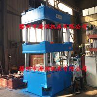 供应新品四柱油压机 Y32-315T薄板拉伸液压机