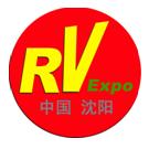 2018沈阳国际房车及露营博览会