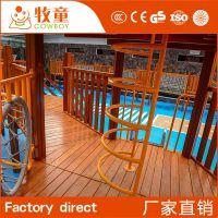 供应户外游乐场设施 儿童拓展设备厂家 木质游乐设施组合滑梯定制