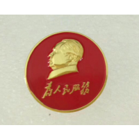 毛主席头像胸章订做北京专业制作金属徽章厂家