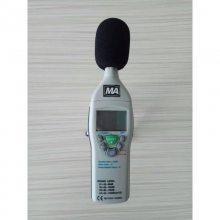 煤矿用YSD130噪声检测仪山能品牌 本质安全型噪声检测仪