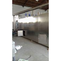 工业烤箱热风循环烘箱干燥设备干燥机