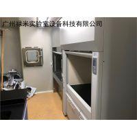 广东通风柜供应商,禄米实验室通风柜供应商经济、实用、美观