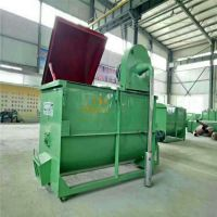 HR-300型粉碎搅拌机 自产自销自吸式粉碎搅拌机