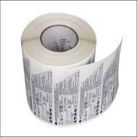彩色铜版纸不干胶标签 艾利美国进口材料 烫金不留胶标签