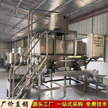 中山一套全自动泡豆系统多少钱 大型豆腐皮机配套设备泡豆池厂家直销