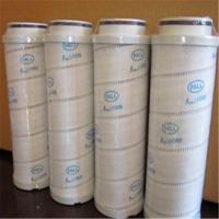 厂家直销热卖颇尔HC2256FKS10H滤芯
