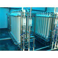 XK-D1820实验室膜分离反渗透设备