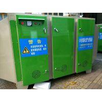 沐旺光氧催化空气净化废气处理成套设备