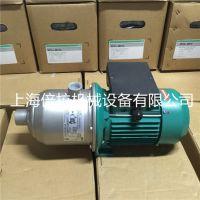 德国威乐水泵MHI402地暖循环泵WILO小功率550W加压泵
