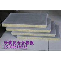 专业生产130kg岩棉憎水砂浆保温板
