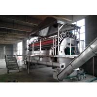 供应江苏海特尔营养米粉成型机,麦片成型机