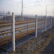 铁丝网围栏 钢丝网多高 铁路护栏网