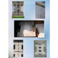 山东环亿建材有限公司 联锁块 水工砖供应