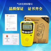 全国包邮西安华凡HFP-1403便携式免充电气体检测仪甲醛报警器