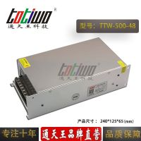 通天王 48V500W(10.42A)电源变压器 集中供电监控LED电源