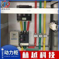 上海人民配电柜 配电箱 低压配电盘  交流配电柜 成套开关柜