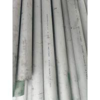 浙江TP304不锈钢无缝管机械制造常用原料
