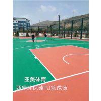 汇总广东丙烯酸篮球场的性能特点