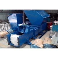 新豫星泡沫冷压机 废旧泡沫回收利用设备