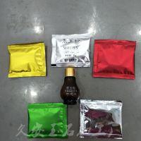 本厂家大量直销正品墨玉粉8克瓶装泡澡粉泡浴粉各种墨绿玉产品等