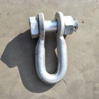 厂家热销 电力金具 线路铁件 连接金具 U型环 球头挂环 碗头挂板