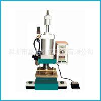 圆木,竹木,木制品,木地板气动LOGO热压机