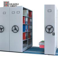 花都 智能密集架 电动钢制 档案密集柜 厂家定制 移动密集柜