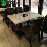 中式大理石火锅嵌入式餐桌 自助小电磁炉火锅桌批发