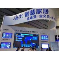 2017上海第90届中国电子展(智慧家庭及智慧城市展)