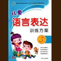 画册设计印刷 宣传册广告册印刷 铜板纸企业画册产品说明书印刷