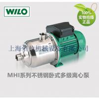 进口威乐MHI204不锈钢离心泵别墅专用变频恒压泵