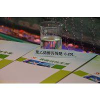 供应研磨光亮剂配方分散剂C-102研磨剂图片