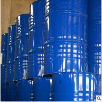 供应氟碳皮革防护剂FCS-002
