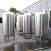 晨兴专业生产机械过滤器污水深度处理设备中水回用水处理设备