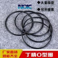 日本NOK 耐油耐磨O型圈 G90 G95 G100 G105 G110 G115 G120 G12