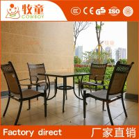 广州牧童供应户外休闲金属竹藤椅 户外休闲家具小靠背藤椅定制